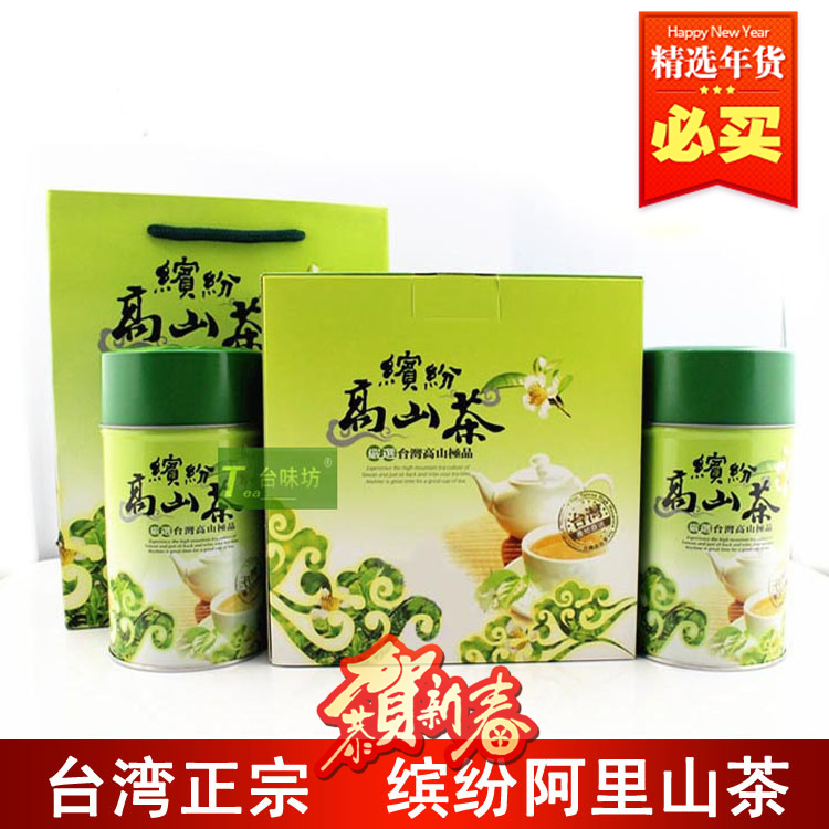 Colorful Alishan Mountain Tea Taiwan Alpine Tea Oolong Tea High Cold Tea Pearl Dew Gift Box Genuine Fragrance