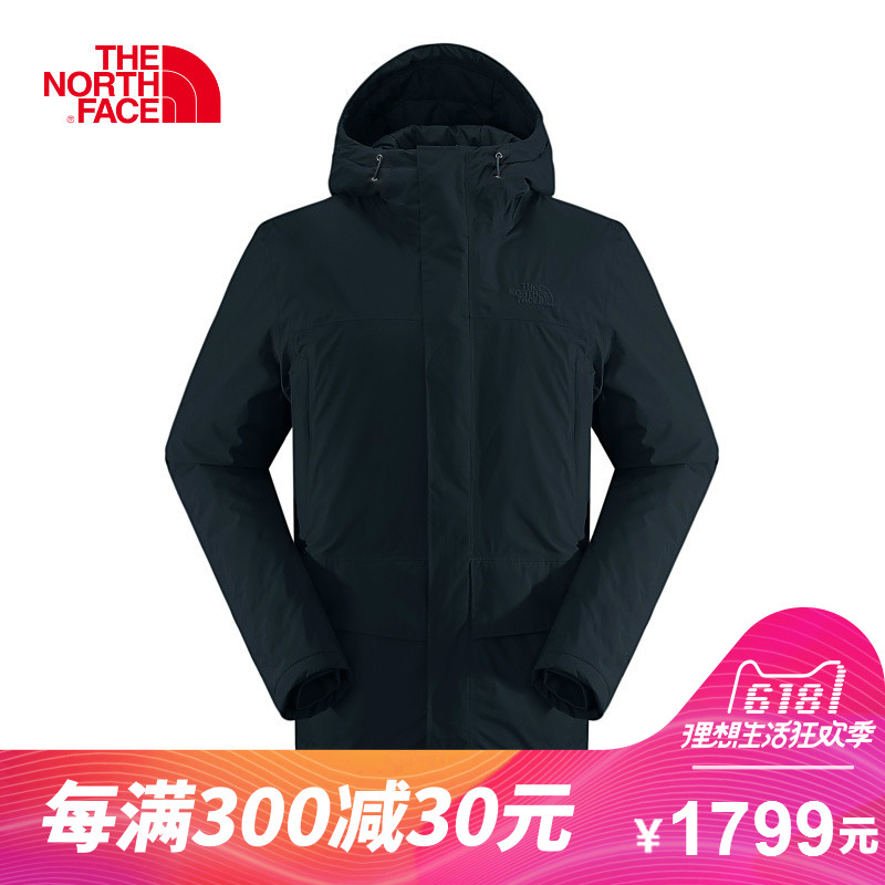 Category Down Clothes Suit Productname The North Face Men S Outdoor