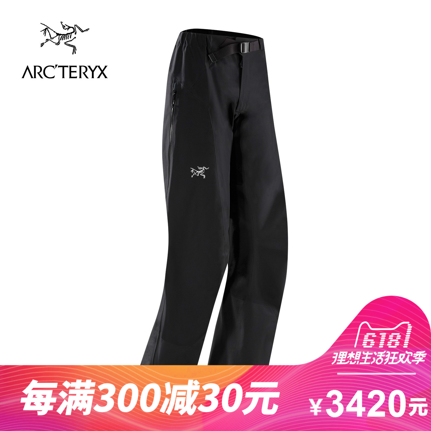 [The goods stop production and no stock]ARCTERYX / Archaeopteryx female models outdoor lightweight high breathable and durable walking Gore-Tex trousers Zeta LT 16290