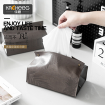 Jia orange - Nordic simple tissue box bedroom living room leather home home desktop collection car paper bag set.