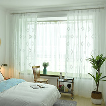 Curtains yarn embroidery linen bay window balcony living room translucent yarn pastoral curtains finished White clearance bedroom curtains