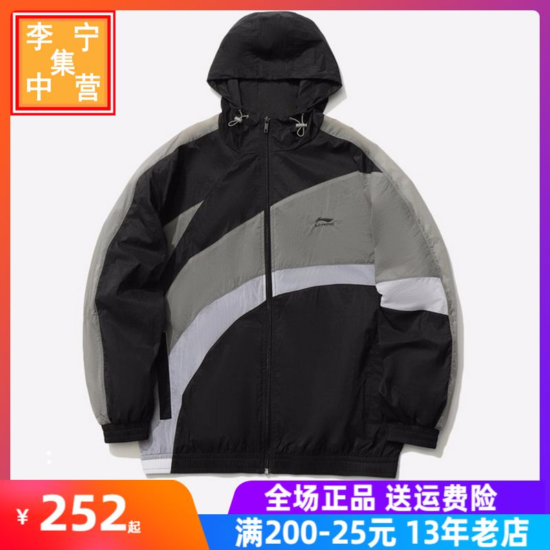 Li Ning jacket 2021 summer new mens and womens loose hooded sun protection sports windshield AFDR153 154