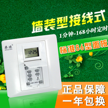MIDI 86 type wall wiring type timing Switch panel socket automatic power off electronic time control intelligent cycle