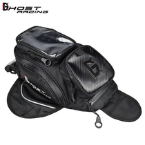 Motorcycle magnet package touch navigation fuel tank bag dust bag machine car fuel tank bag Knight satchel waist bag equipment