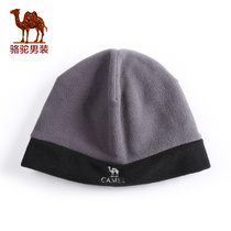 Camel mens winter mini-bullet Street wind polyester cornice hat casual letter hat male