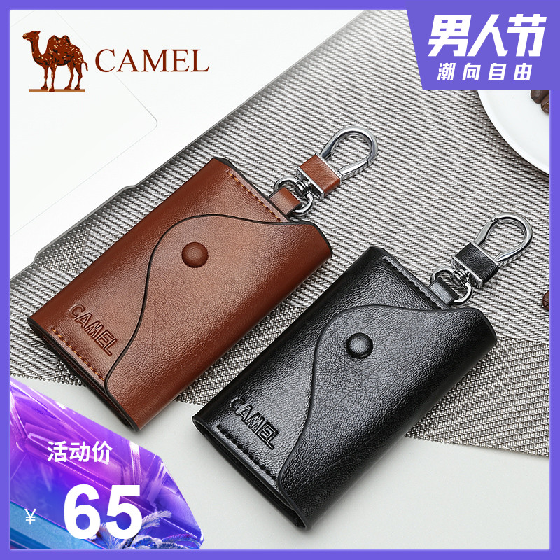 Camel genuine men's key buckle bag cowhide fashion leisure car key bag simple waist hanging multi-functional card bag