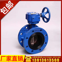 The D341X-10 16Q manual turbine soft-sealed Flange valve DN100 150 200 300 600 800