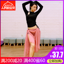 Miss Diego Dance 2018 spring and summer New belly dance hip towel Square multi-color waist towel set Wild practice clothes