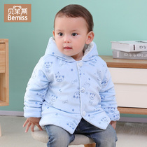 Baby cotton clothing for girls one-year-old childrens winter jacket Jacket spring and autumn boys cotton baby cotton padded jacket
