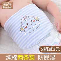 Newborn cotton belly around the artifact baby care navel with baby care Belly Spring and autumn wrapped abdomen abdomen four seasons common