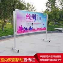 Custom indoor and outdoor removable publicity bar aluminum alloy display board activity notice bar Double-sided Publicity notice Bar