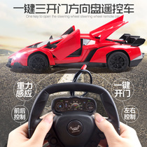 Remote control car remote control car remote control car children's toys one-button steering wheel remote control car racing oversized