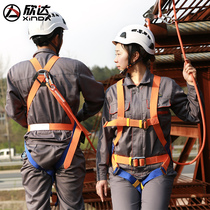 Xinda high-altitude seat belt electrician construction safety rope set full-body five-point seat belt anti-fall safety belt