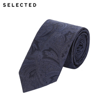 SELECTED, blackrock's new men's business casual tie A41831T503 mulberry silk decorative pattern