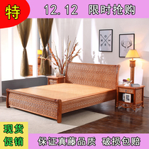 Indonesia rattan bed 1 8M Real plant rattan bed rattan bed double single bed solid wood bed 1 5M rattan bed 3003
