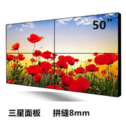 Samsung 46 inch 50 inch LCD screen screen, TV Wall monitor, splicing display, ultra narrow unilateral 5mm