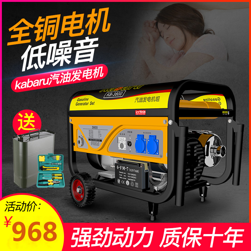 Gasoline generator 220v single-phase 3000W small household variable frequency micro-silent mini 380v