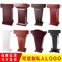 Lectern table Lectern Speaker table Small guest table Emcee table Host table Conference room reception desk Welcome table