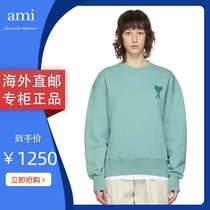 French Ami De Coeur same color love embroidery cotton men and women loose round neck sweater
