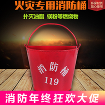 Fire sand barrel yellow sand barrel thickened fire bucket fire equipment fire bucket big fire bucket fire Spade semicircle Paint