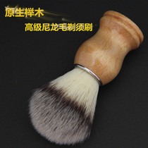 Badger Brush Razor Cleaning brush shaving brush soft hair shaving foam brush shredded brush sweep hair