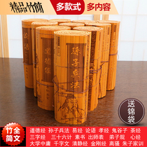 Bamboo short book volume on Sun Tzus military morality by disciples easy by the Chinese style culture creative gifts can be customized