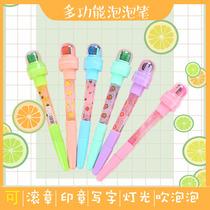 Childrens magic bubble bubble pen shake sound with the net red light roller seal multi-functional princess fairy glow pen.