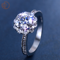 GIA diamond ring real diamond girl 30 points naked drill a carat 50 minutes 1 carat marriage marriage 60 minutes diamond ring