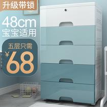 Oversized storage box drawer-type storage cabinet household clothing clothing toys layered finishing artifacts storage cabinet