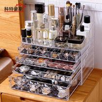 科特豪斯 化妆品收纳盒透明大号护肤品桌面梳妆台化妆品整理盒