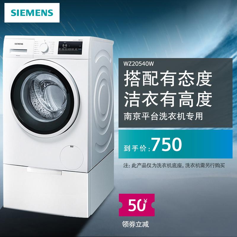 Siemens Siemens machine à laver base WZ20540S WZ20540W