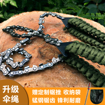 Outdoor chain saw Wire saw logging saw portable folding hand pull rope saw field survival hand zipper saw line saw
