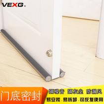Door bottom seal simple installation door noise insulation anti-theft door anti-collision wooden door windshield thermal insulation wind strips