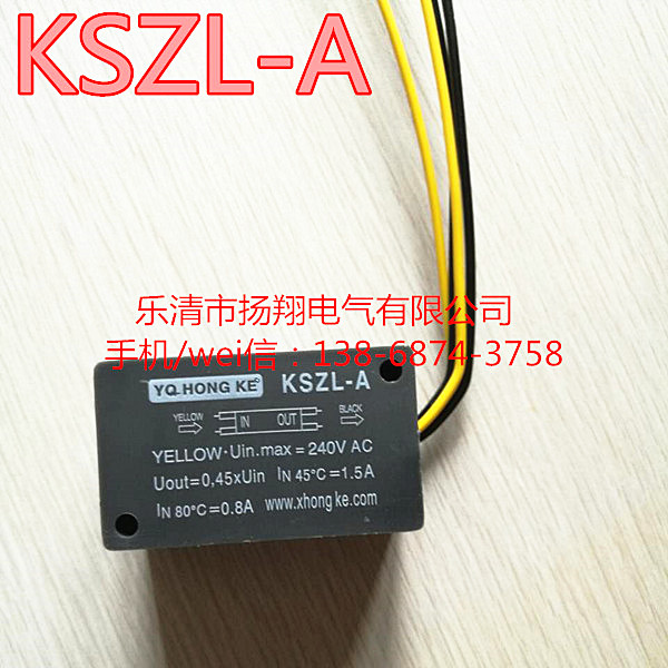 Brake motor brake rectifier KSZL-A fast brake rectifier power supply