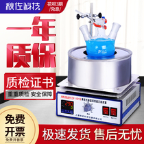 Tyuzo Technology heat-collecting magnetic stirrer DF101S laboratory number shows the temperature heating thermal oil bath pot