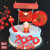 2020 Happy New Year flag red lanterns happy as the East China Sea cake decorated rat year baking birthday card.