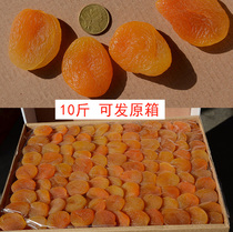 (seedless apricot meat) Turkey imports dried apricots 0 Add natural seedless apricot preserved apricot meat 500g