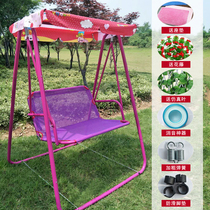Really hair outdoor hammock hanging chair mesh children swing single double indoor balcony anti-rollover bracket lazy