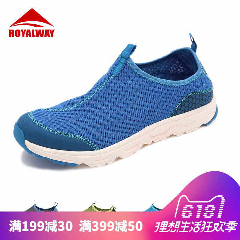 ROYALWAY Spring and Summer Couple Style Men's and Women's Mesh Shoes Breathable Leisure Sports Shoes Knitted Mesh Shoes Tide Shoes