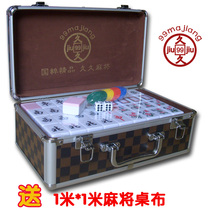 Home Special level medium size hand rubbing high-grade jitter with the same mahjong card to send tablecloth 3638404244MM