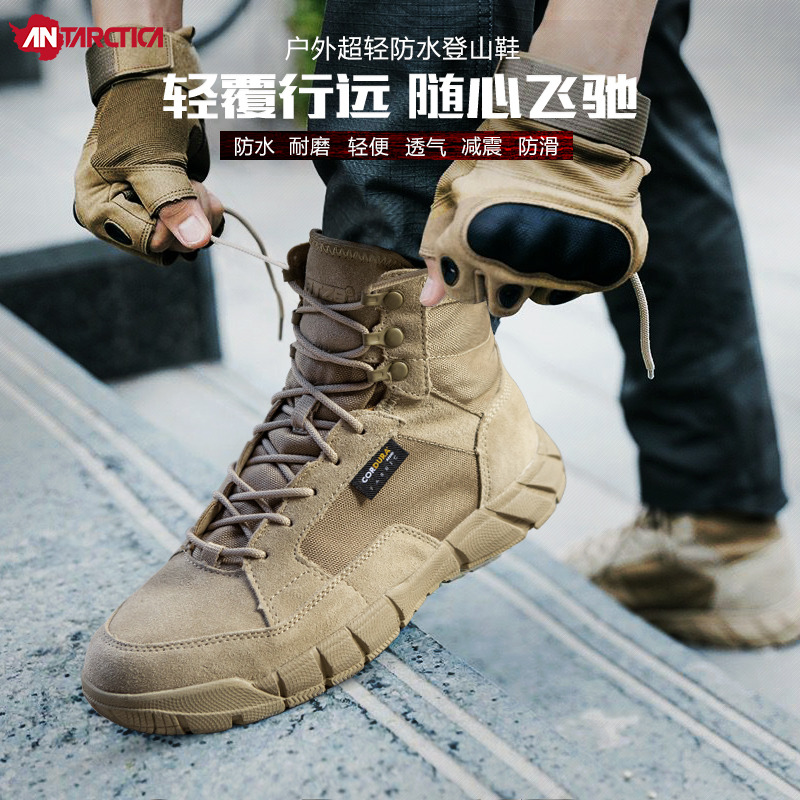The seventh mainland spring and autumn waterproof hiking shoes men and women light anti-slip breathable desert hiking shoes outdoor shoes climbing boots