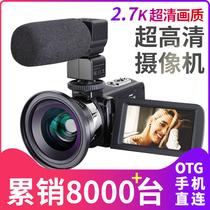 Digital Camera HD home DV digital camera professional travel wedding fast hand live self-timer video