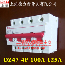 Shanghai Delixi switch DZ47-100A three-phase four-wire 380V air 4p circuit breaker open 125a an 4 Phase