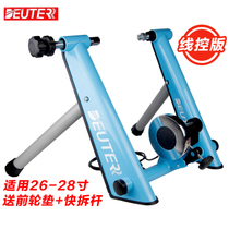 Deuter Highway Mountain Bike Riding Table Magnetoresistance Indoor Training Platform Parking Frame Riding Equipment Accessories