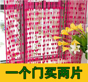 Korean love line curtain decoration curtain bedroom curtain curtain hanging room living room bedroom curtain curtain line