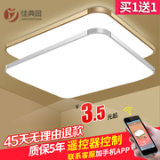 LED ceiling light modern living room lamp rectangular bedroom lamp room lighting room balcony lamp
