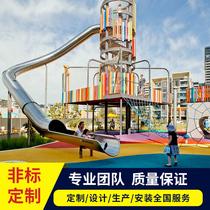 大型不锈钢滑梯定制户外非标儿童游乐场设备室外风景区拓展攀爬厂家