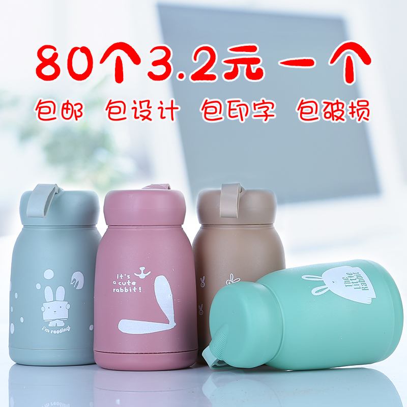 Advertising cup custom water glass glass print logo inscription small gift cup custom-made activities open to push giveaways