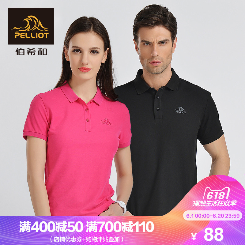 7272f26e French Pelliot and quick-drying T-shirts Men and women summer couples  fashion Slim