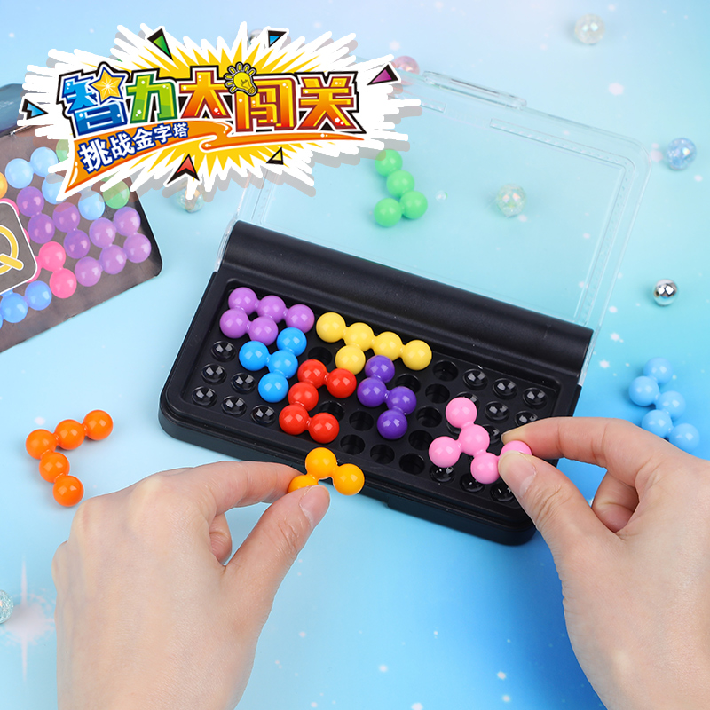 Ledger Intelligence Breakthrough Game Intelligence Pyramid Intelligence Toys Children Building Blocks and Magic Beads Interactive Table Games